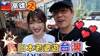 [高雄] 超推薦按摩 勁靚隱世CAFE 台灣大排檔?  (CC字幕)