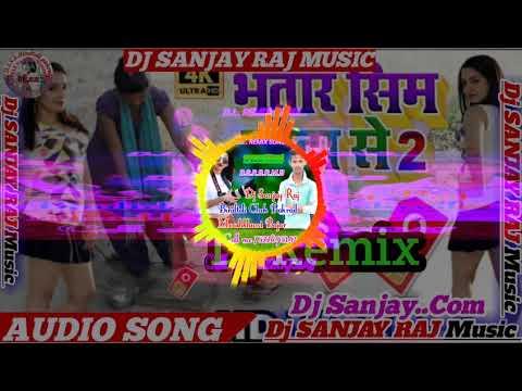 Madison : Dj sanjay sound new bhojpuri song