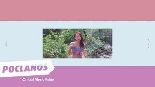 Aseul - 구멍 (Fill Me Up)