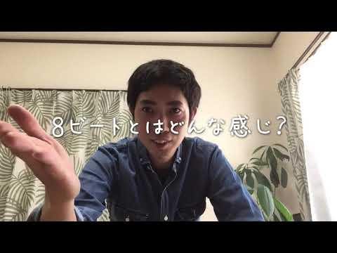 【白岡コミセン自主事業動画配信】『プロから学ぶドラム教室③』