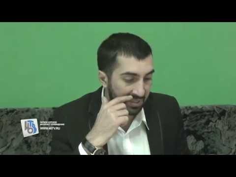 Ведическая астрология курсы в москве