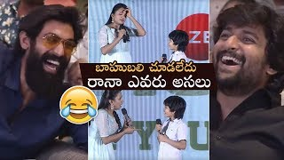 Jersey Movie Child Artist Ronit Hilarious Punches On Anchor Suma and Rana | Manastars