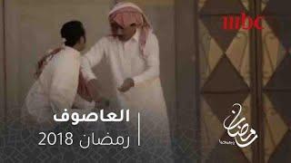 لقاء حمود بخالد بعد خروجه من السجن واشتياقه للدباب
