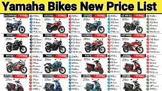 யமஹா பைக்குகளின் புதிய விலை விவரம் | Yamaha Bikes New Price List | Yamaha Bikes