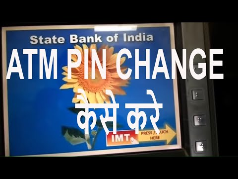 How to Change atm pin number immideate
