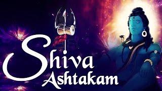 POWERFUL SHIVA MANTRA :  SHIVASHTAKAM STOTRAM BY UMA MOHAN | VERY BEAUTIFUL SONG ( FULL SONG )