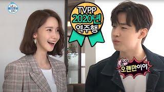 【TVPP】Yoona(SNSD) - Gives Advice to Henry, 윤아(소녀시대) - 헨리 앞에 깜짝 등장! @ILiveAlone