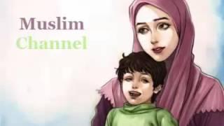 تحميل اغاني 2016 Nasheed نشيد اسلامي بدون موسيقى the mother امي MP3