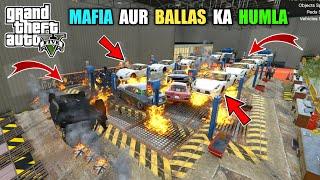 GTA 5 : MAFIA AND BALLAS GANG DESTROYED MY MILLION DOLLAR CAR FACTORY