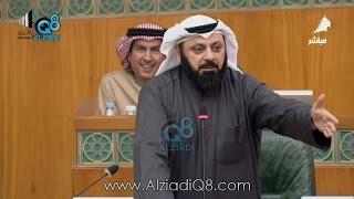 وليد الطبطبائي يعترض على أماكن جلوس الوزراء: ليش يقعدون بالصف الأول!؟ + تعليق الوزير العبدالله