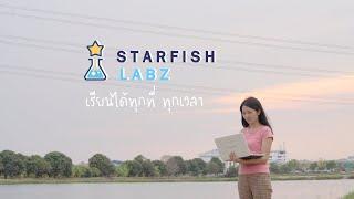 Starfish Labz