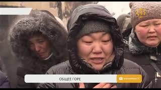 В Астане похоронили пятерых детей, сгоревших при пожаре