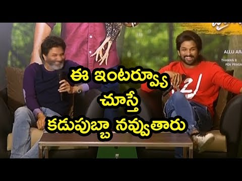 Allu Arjun And Trivikram Question And Answer