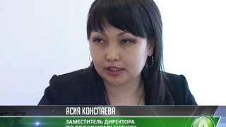 Дешевые кредиты для казахстанских авто