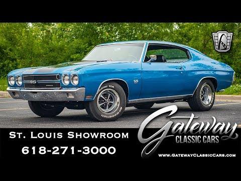 Video of '70 Chevelle - QB9N