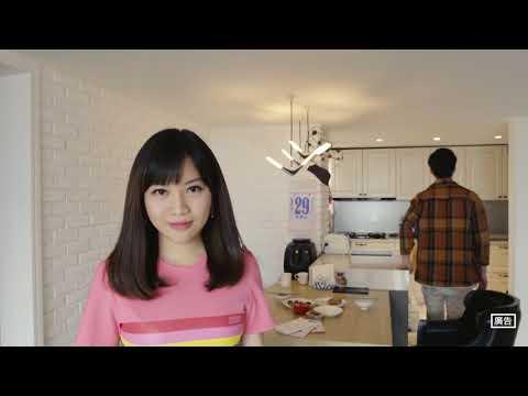 109年房屋稅廣告中文版
