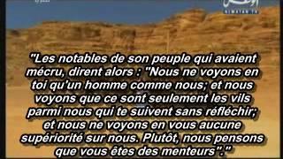 Les Histoires des Prophètes 03[Noé]