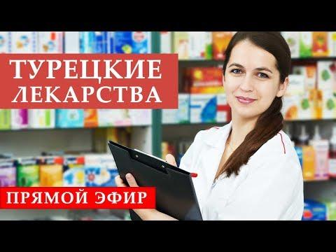 Женский возбудитель самый эффективный купить в аптеке краснодар