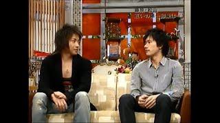 藤原竜也&松山ケンイチ2006
