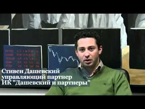 Как продать Россию?