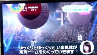 GLAY 東京ドーム ZIP