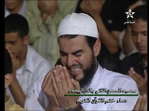 دعاء الختم للشيخ عمر القزابري ليلة 27 رمضان 1432 هـ