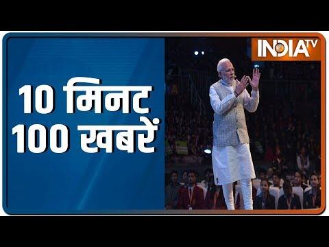 10 Minute 100 News | January 20, 2020 | IndiaTV News