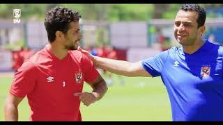 شاهد لاعبو الأهلي في أول مران بالتتش بعد العودة