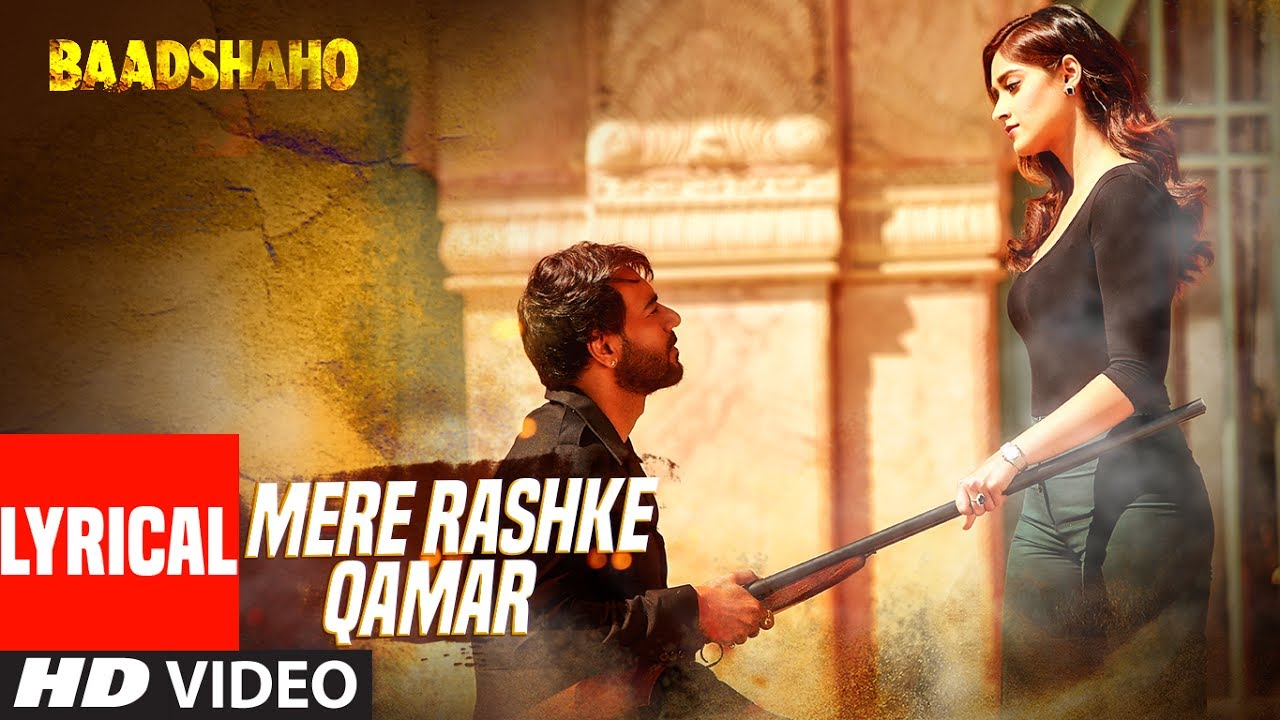 Mere Rashke Qamar Lyrics in Hindi| Nusrat Fateh Ali Khan, Rahat Fateh Ali Khan Lyrics