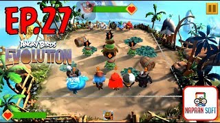 ANGRY BIRDS EVOLUTION - STAY TUNED! (COMING SOON) - BEACH BRAWL! - EP27