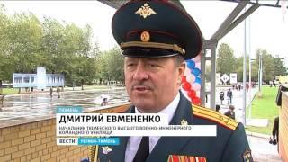 ТВВИКУ приняло в свои ряды почти 300 первокурсников
