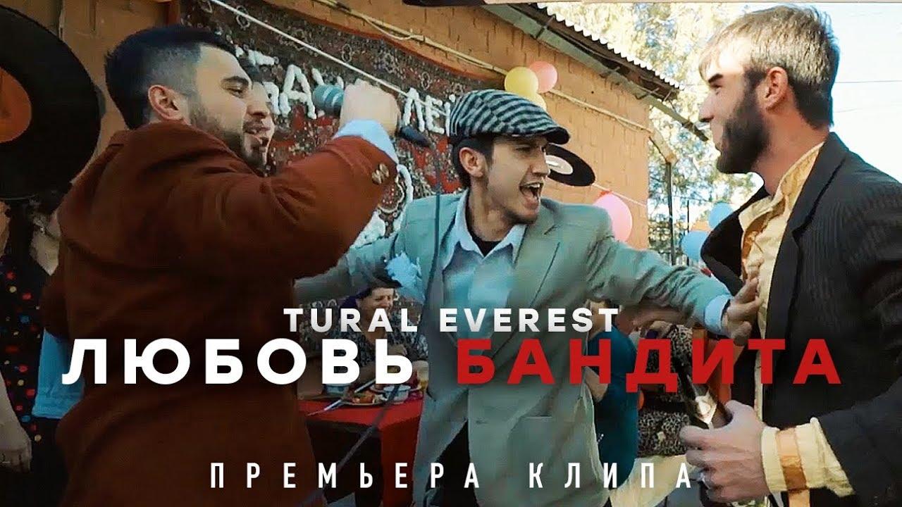 Tural Everest — Любовь бандита