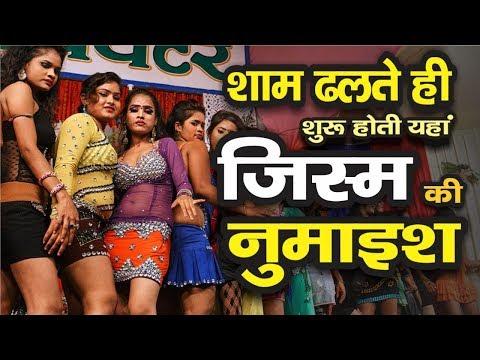 Sonpur Mela Mp3 Download - NaijaLoyal Co