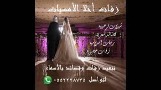 اغاني حصرية الف بسم الله تركي تحميل MP3