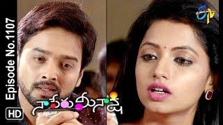 Naa Peru Meenakshi   29th August 2018   Full Episode No 1108   ETV Telugu