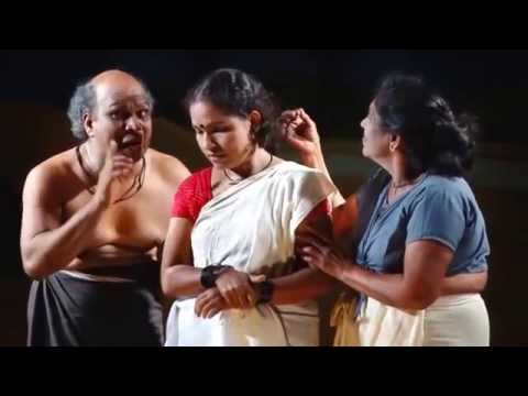 Neelakuyil Part-1