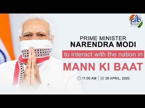 PM Narendra Modi interacts with the Nation in 'Mann Ki Baat'