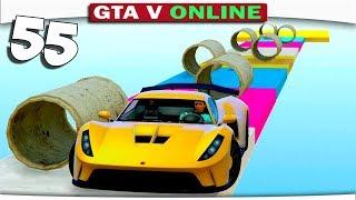 ч.55 ПРОЛЕЗАЕМ СКВОЗЬ МАЛЕНЬКИЕ ТРУБОЧКИ!!!! - Один день из жизни в GTA 5 Online
