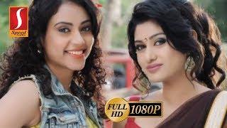 Tamil Superhit Comedy Horror Movie - Yaamirukka Bayamey - Full Movie | Krishna | Oviya | Karunakaran