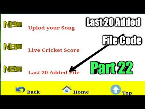 Last 20 Added Files Code For Wapkiz || फोल्डर के