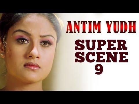 Antim Yudh - Super Scene 9 | Hindi Dubbed | Sudeep | Sonia Agarwal