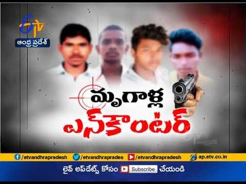 6th Dec'19 | Ghantaravam 9 AM | ETV Andhra Pradesh | ETV Win