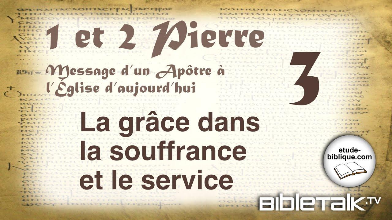 4. La signification de la grâce