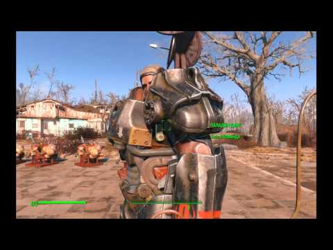 Fallout 4 - 329 - ускоренный набор опыта при помощи хим лаборатории