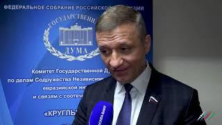 Депутат  Дмитрий Савельев о заявлениях Пашиняна по Карабаху