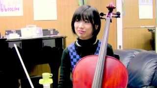 水谷美月さんチェロに挑戦!激闘6ヶ月♪第105回「最後のレッスン♪」