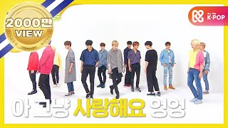 Gambar cover (Weekly Idol EP.308) SEVENTEEN 2X faster version 'Don't Wanna Cry'