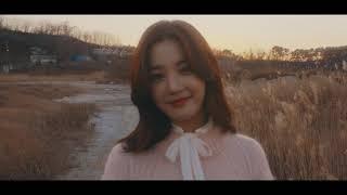 숀(SHAUN) - 2nd EP '안녕' _ 미리듣기 (Preview)