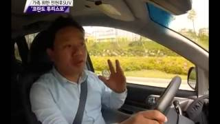 [tbsTV]가족을 위한 전천후 SUV 쌍용 '코란도 투리스모(Korando Turismo)'