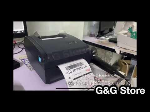 G&G STORE